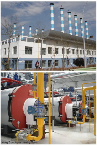 xining-zhou-jiaquan-heating-station.jpg