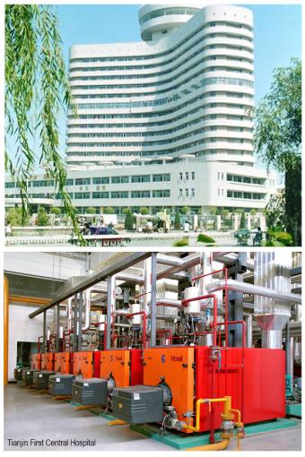 tianijn-first-central-hospital.jpg